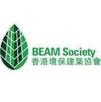 Certificazione BEAM